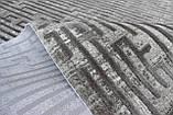 Сірий сучасний килим з геометричним малюнком, фото 5
