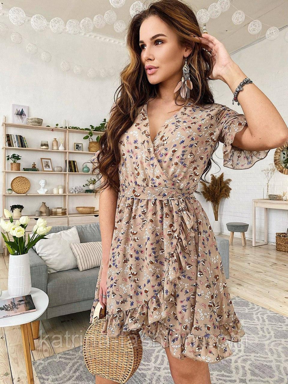 Женское платье на запах с цветочным принтом (в расцветках)