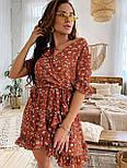 Женское платье на запах с цветочным принтом (в расцветках), фото 5