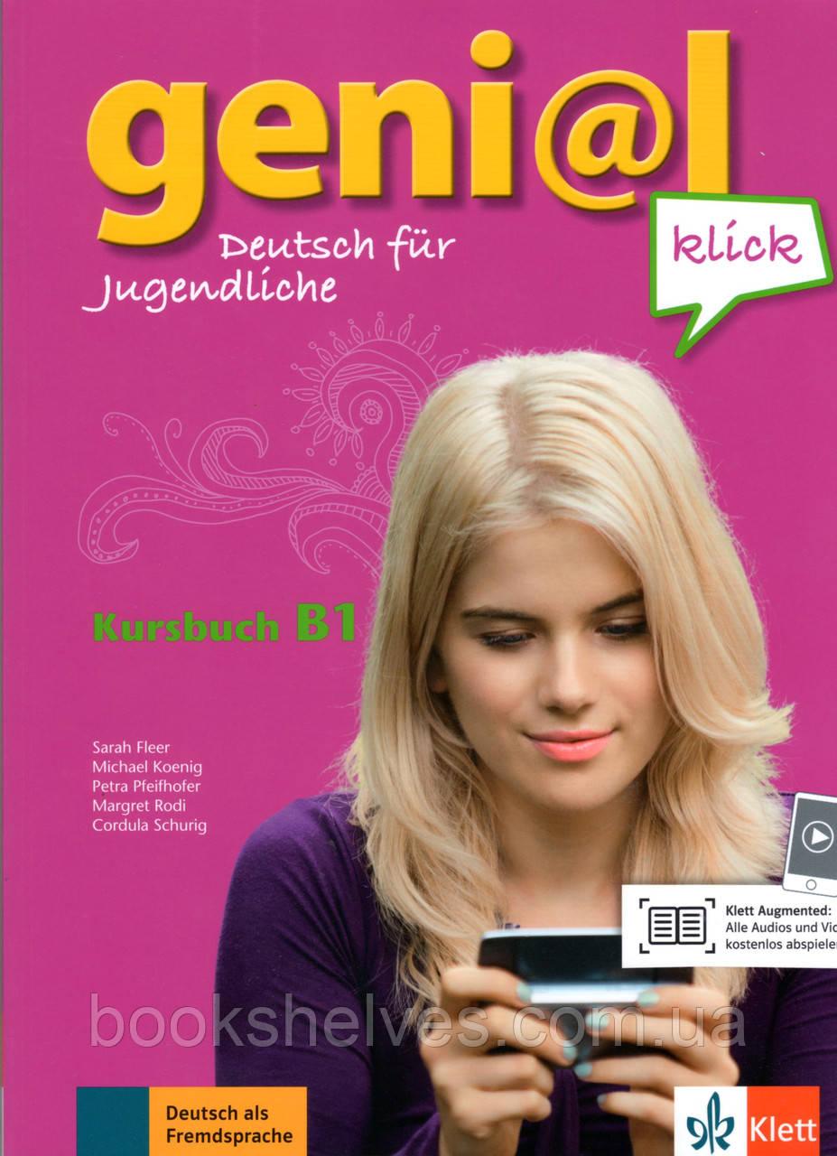 Учебник  geni@l Klick B1 Kursbuch+2CD