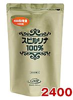 Спирулина, 2400 таблеток, 400g,  Япония