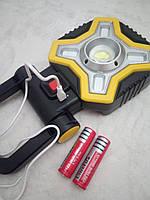 Прожектор аккумуляторный JX-9957, в комплекте с акумуляторами18650, Стробоскоп