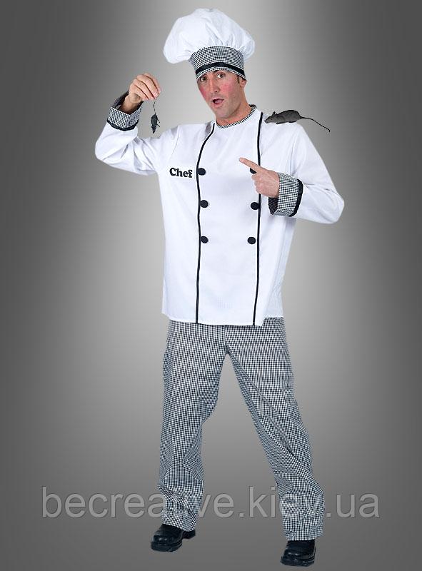 Мужской карнавальный костюм повара