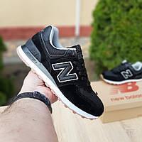 Женские замшевые кроссовки New Balance 574 (черные) Рефлективные 20093