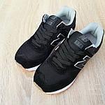 Женские замшевые кроссовки New Balance 574 (черные) Рефлективные 20093, фото 3