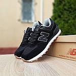 Женские замшевые кроссовки New Balance 574 (черные) Рефлективные 20093, фото 4