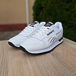Мужские кроссовки Reebok Classic (белые) 10114, фото 4