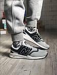 Мужские кроссовки New Balance 247 (серые) 374PL, фото 4