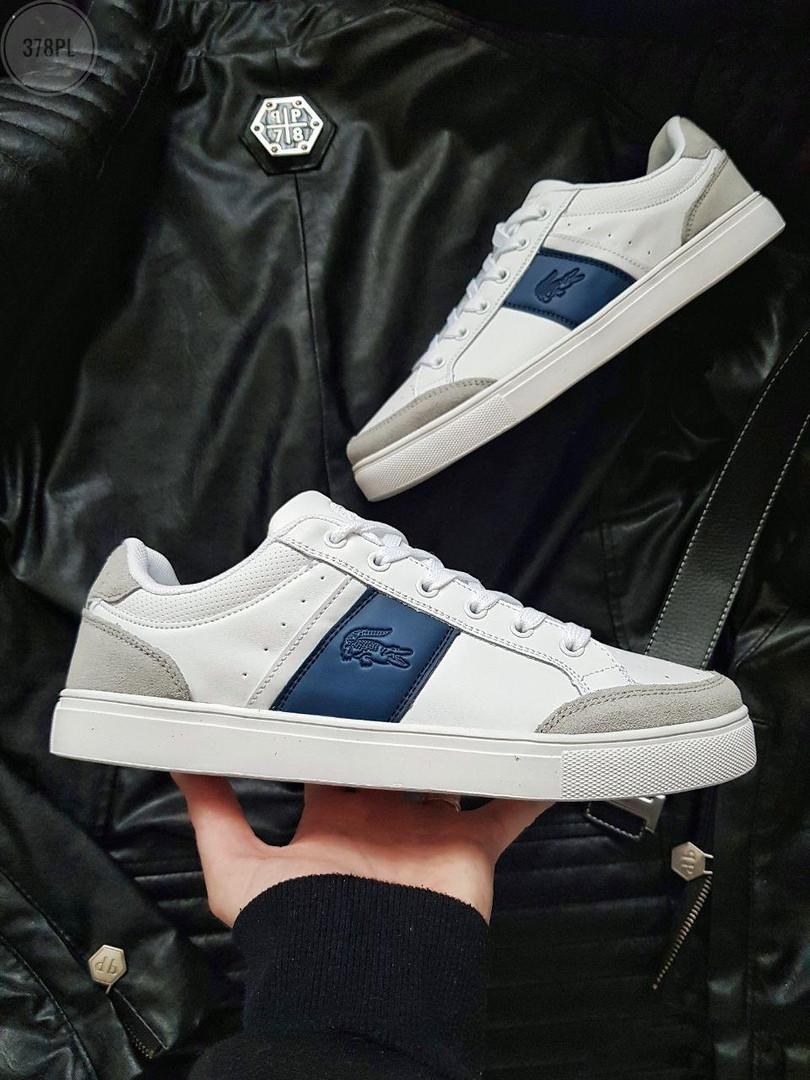 Мужские кроссовки Lacoste (бело-серые с синим) 378PL