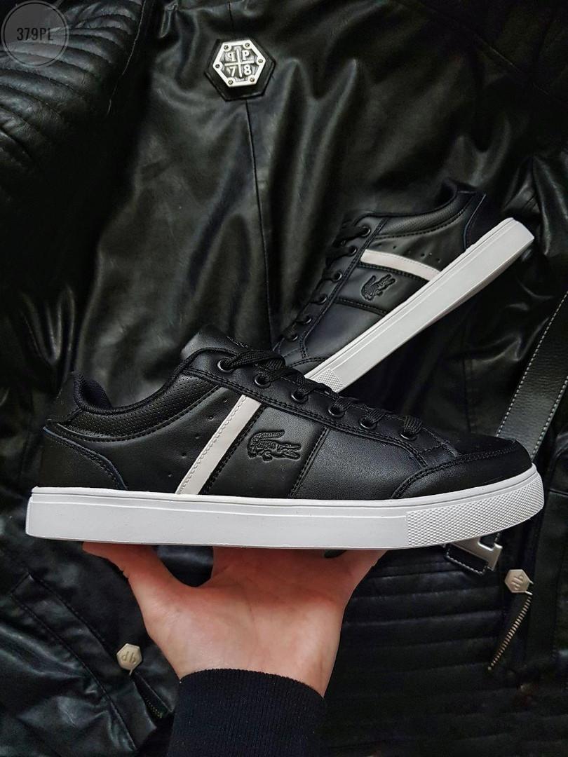 Чоловічі кросівки Lacoste (чорно-білі) 379PL