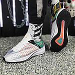 Чоловічі кросівки Nike EXP-X14 (біло-зелені) KS 1426, фото 3