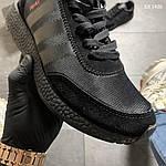 Чоловічі кросівки Adidas Iniki (чорно/білі) KS 1430, фото 5