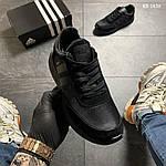 Чоловічі кросівки Adidas Iniki (чорно/білі) KS 1430, фото 6