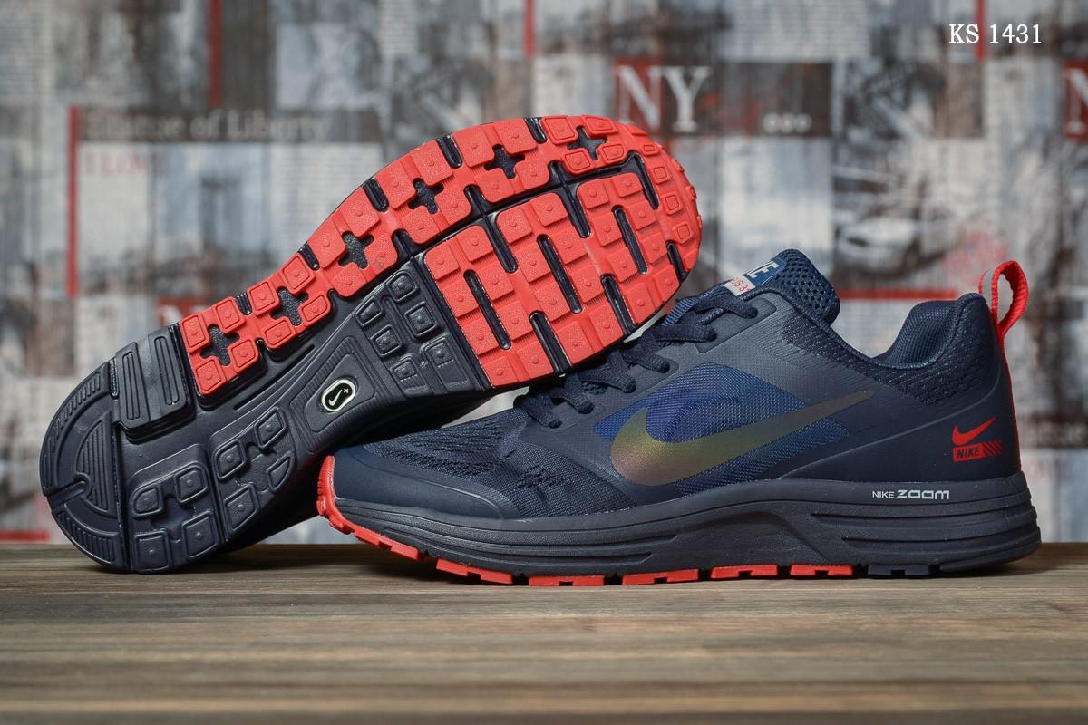 Мужские кроссовки Nike Pegasus 31 (синие) KS 1431