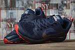 Мужские кроссовки Nike Pegasus 31 (синие) KS 1431, фото 4