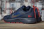 Мужские кроссовки Nike Pegasus 31 (синие) KS 1431, фото 5