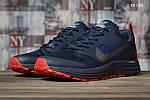 Мужские кроссовки Nike Pegasus 31 (синие) KS 1431, фото 7