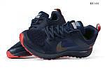 Чоловічі кросівки Nike Pegasus 31 (сині) KS 1431, фото 8
