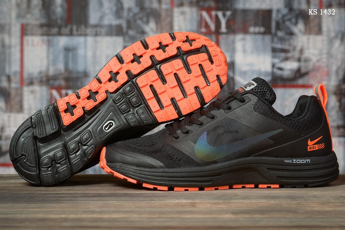Мужские кроссовки Nike Pegasus 31 (черные) KS 1432