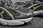 Мужские кроссовки Asics Gel Lyte 5 OG (серые) KS 1435, фото 2
