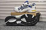 Мужские кроссовки Asics Gel Lyte 5 OG (бело-синие) KS 1436, фото 4