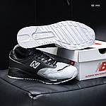 Чоловічі кросівки New Balance 1500 (чорно-сірі) KS 1440, фото 6