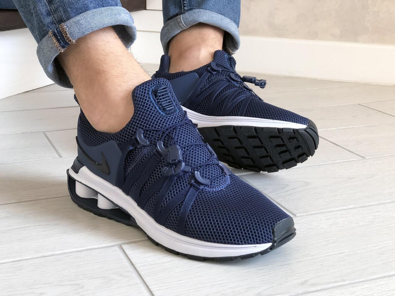 Чоловічі кросівки Nike Shox Gravity (темно-сині з білим) 9296