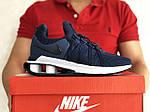 Чоловічі кросівки Nike Shox Gravity (темно-сині з білим) 9296, фото 3