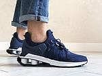Чоловічі кросівки Nike Shox Gravity (темно-сині з білим) 9296, фото 4