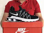 Мужские кроссовки Nike Shox Gravity (черно-белые) 9297, фото 4