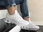 Мужские кроссовки Nike Shox Gravity (белые) 9301, фото 4