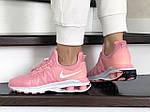 Жіночі кросівки Nike Shox Gravity (рожево-білі) 9304, фото 2