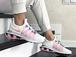 Женские кроссовки Nike Shox Gravity (бело-розовые) 9305, фото 3