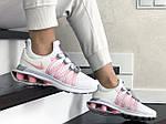 Жіночі кросівки Nike Shox Gravity (біло-рожеві) 9305, фото 3