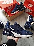 Мужские кроссовки Nike Air Max 270 (сине-белые) 389PL, фото 4
