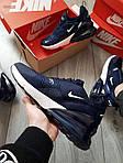 Мужские кроссовки Nike Air Max 270 (сине-белые) 389PL, фото 5