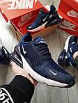 Мужские кроссовки Nike Air Max 270 (сине-белые) 389PL, фото 6