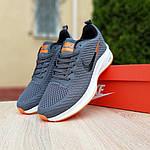 Чоловічі кросівки Nike Flyknit Lunar 3 (сіро-помаранчеві) 10119, фото 6