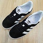 Женские кроссовки Adidas Gazelle (черно-белые) 20105, фото 2