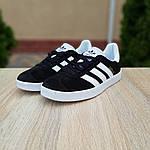 Женские кроссовки Adidas Gazelle (черно-белые) 20105, фото 7