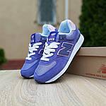 Жіночі замшеві кросівки New Balance 574 (фіолетові) 20106, фото 5