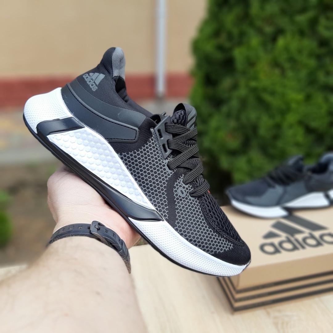 Женские летние кроссовки Adidas (черно-белые) 20109