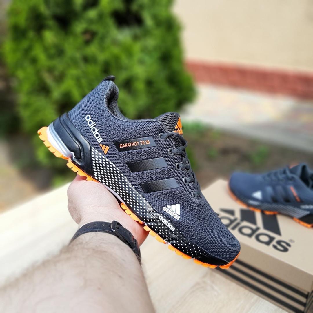 Чоловічі кросівки Adidas Marathon (сіро-помаранчеві) 10123