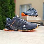 Чоловічі кросівки Adidas Marathon (сіро-помаранчеві) 10123, фото 5