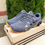 Чоловічі кросівки Adidas Marathon (сіро-помаранчеві) 10123, фото 6
