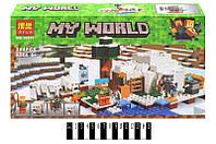 Конструктор My World: Майнкрафт. Домик для рыбалки 284 дет BELA