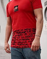 Мужская футболка летняя Sherlyu красная Турция(лого вышивка). Живое фото. Топ качество