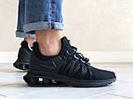 Мужские кроссовки Nike Shox Gravity (черные) 9300, фото 4