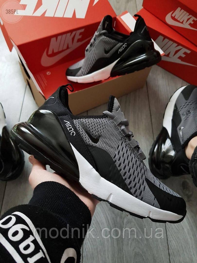 Мужские кроссовки Nike Air Max 270 (серые) 385PL
