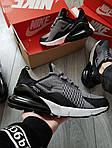 Мужские кроссовки Nike Air Max 270 (серые) 385PL, фото 3
